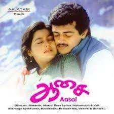 Ajith Kumar AASAI SONGS
