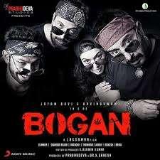 Jayam Ravi BOGAN SONGS