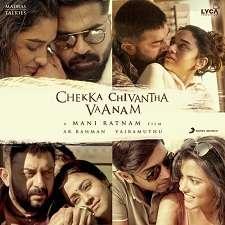 Arvind Swami CCV SONGS