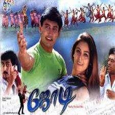 Prashanth JODI SONGS