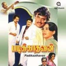 Rajinikanth Tamil Songs Download