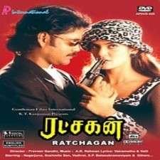 Nagarjuna RATCHAGAN SONGS