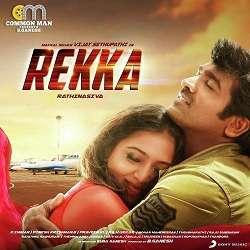 Vijay Sethupathi REKKA SONGS