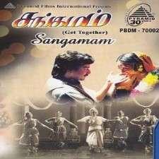 Rahman SANGAMAM SONGS