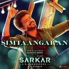 Vijay SARKAR SONGS