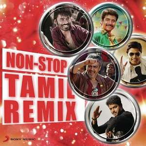 TAMIL REMIX (DJ REMIX) SONGS 2021