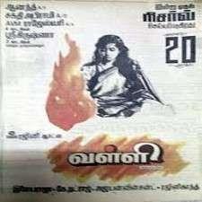 Rajinikanth Songs Valli