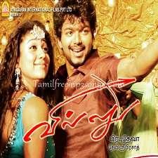 Vijay VILLU SONGS