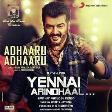 Ajith YENNAI ARINDHAAL SONGS